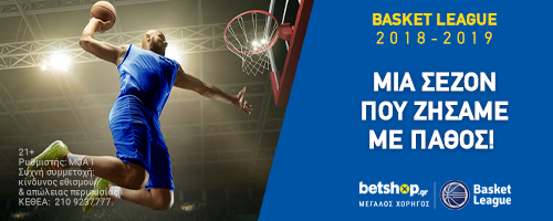 BETSHOP BASKETLEAGUE